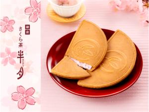 鎌倉半月さくら茶、訪日外国人、人気、日本、土産