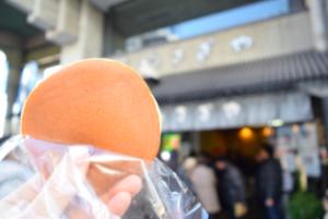 東京3大どら焼き,通販,喜田家